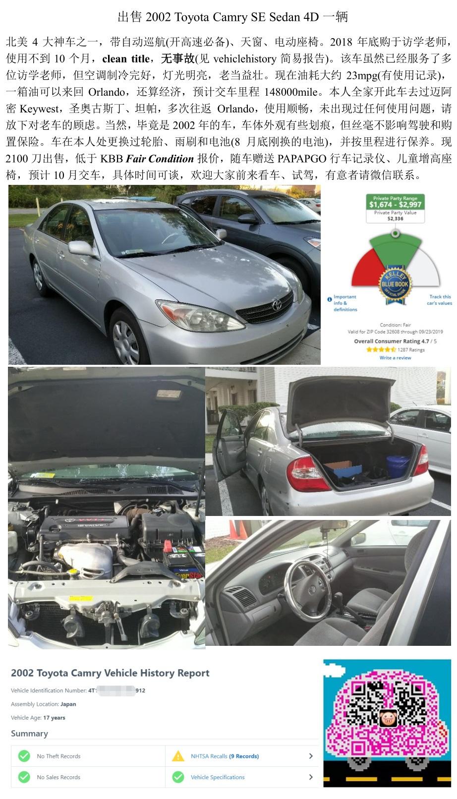 卖车4.jpg